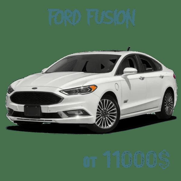 Ford Fusion из США